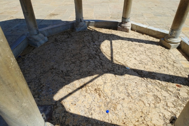 Foundation Stone?, Even ha-Shetiah, Holy of Holies, Temple Mount