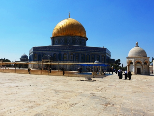 Dome of the Rock, Temple Mount, Jerusalem, Golden Dome