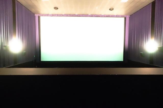 Movie Screen, good seat, Star Wars, Cinemark