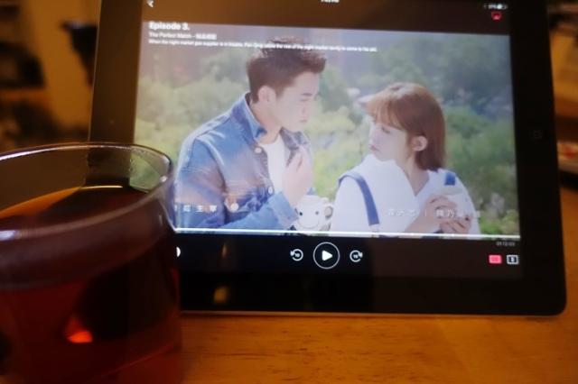 tea, rooibos tea, taiwan drama