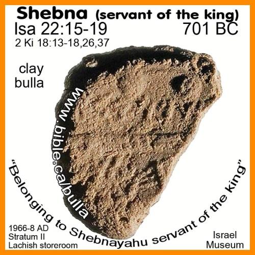 Shebna Bulla, Lachish, bulla, impression