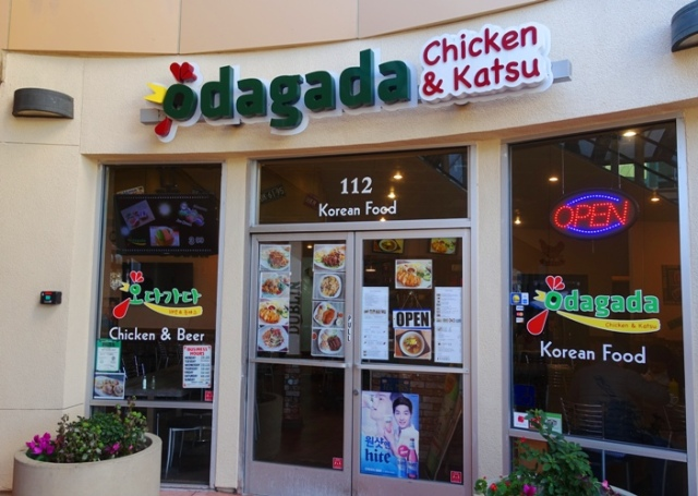 Odagada, Korean Restaurant, Katsu, Chicken, Olympics, Korean New Year