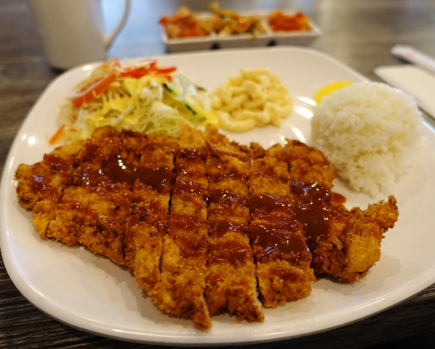 Korean Food, Pork Katsu, Korean New Year