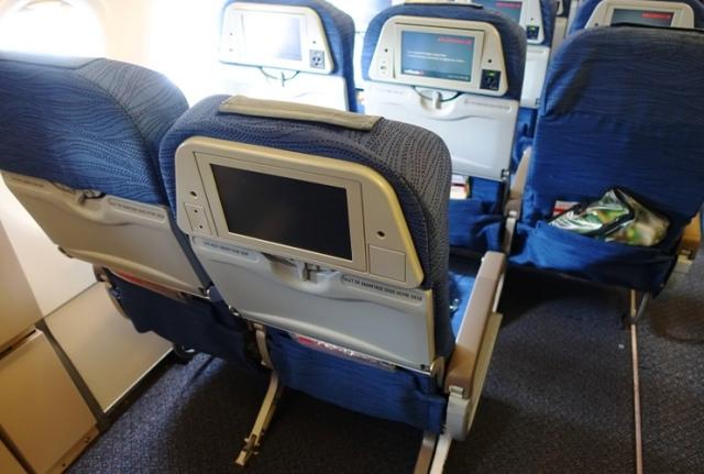 Middle Aisle Seat, Bad Seat, Bathroom Row, Air Canada