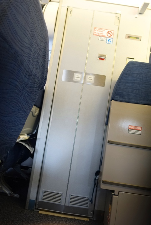 Air Canada, Bathroom Row, Bad Seat, Toilet Smell