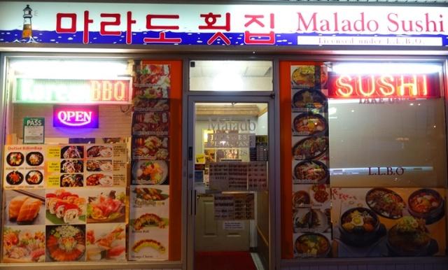Korean Food, Toronto, Korean Cuisine, Dinner