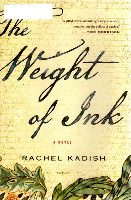 The Weight of Ink, Rachel Kadish, Shakespeare, London, Jews, Portuguese, scribe