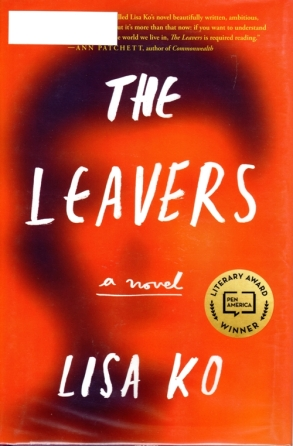The Leavers, Lisa Ko, Pulitzer Prediciton 2018