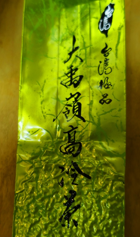 DaYuLing Tea, Taiwan Tea, High Mountain Tea, Oolong Tea