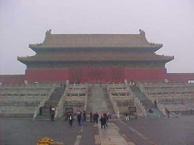Forbidden City, Beijing, China, Memories, Early Digital