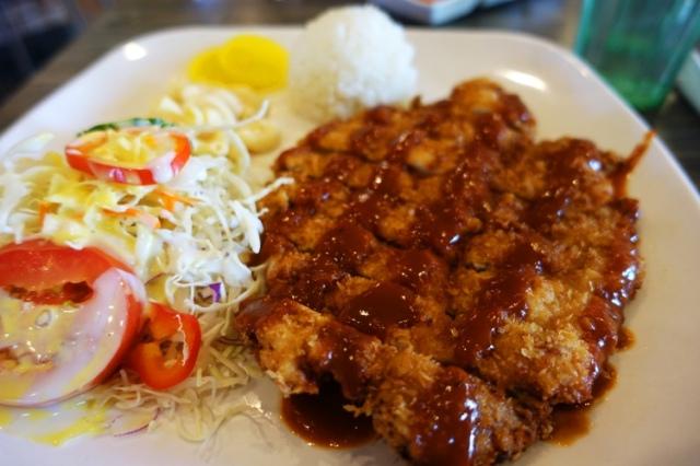 Pork Katsu, Odagada Chicken, Ulferts Center, Korean Food