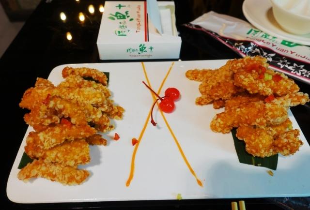 Pork Rib Meat, Rice crusted pork strips, Appetizer