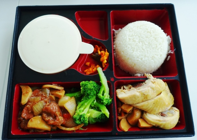 Box Lunch, Cafeteria, Chinese Food