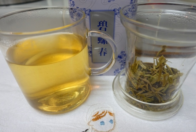 Biluochun tea, suzhou tea, green tea, vegetable tastes
