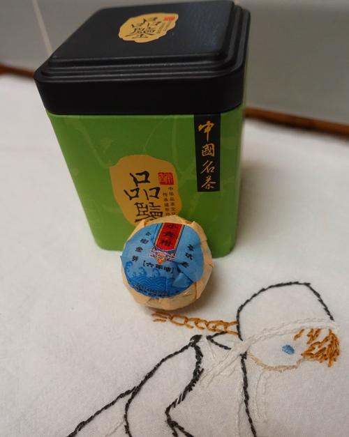 Citrus Pu'erh, Tea, Xinhui, Tea