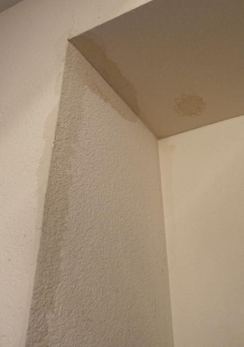 Water Seeping, Roof Leaking, Leak