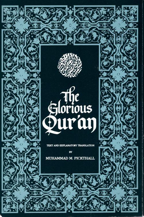 Quran, Koran, Scripture, Muslim