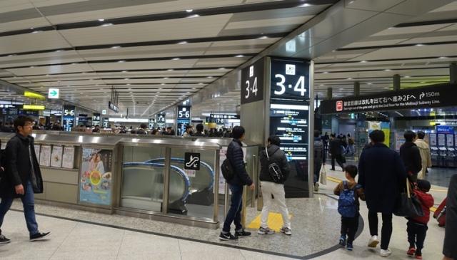 Train Station, shin-osaka, airport like, trains