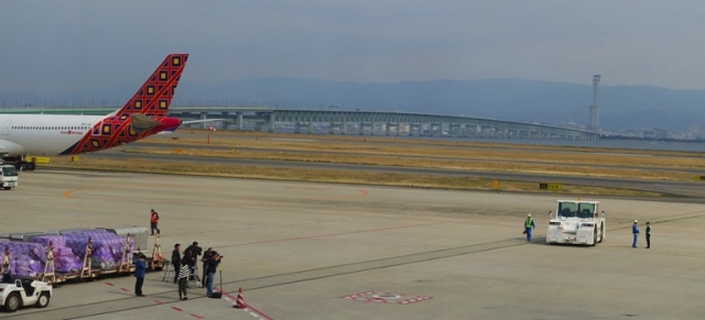 Osaka Japan, Kansai Airport, bridge, reclaimed land