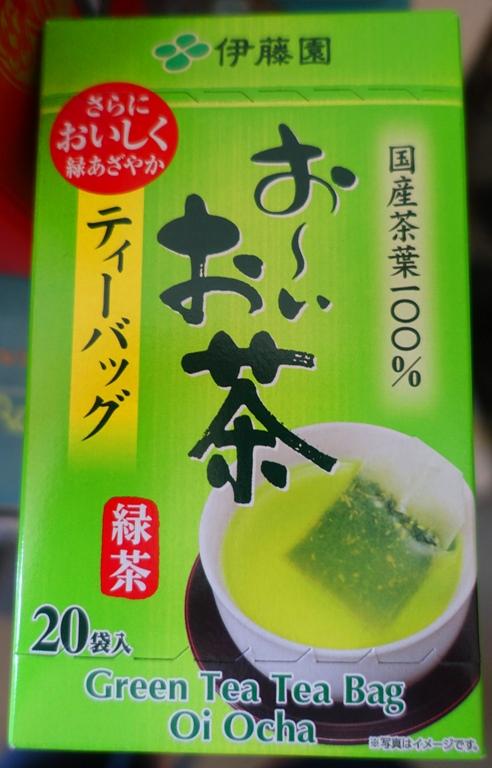 Green Tea, Japan, Japanese tea, tea bags