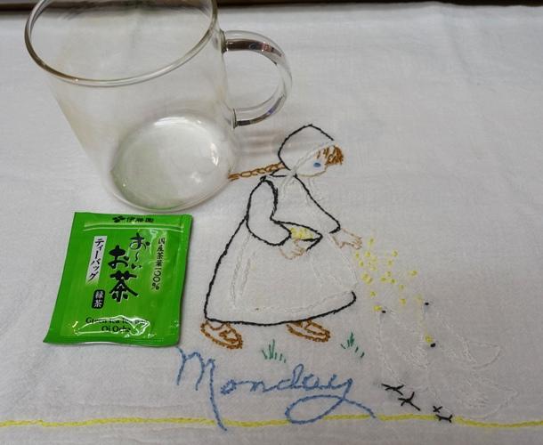 Monday Tea, Green Tea, Tea Bags, Japanese Tea