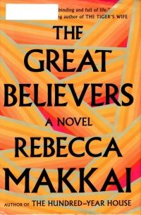 The Great Believers, Rebecca Makkai