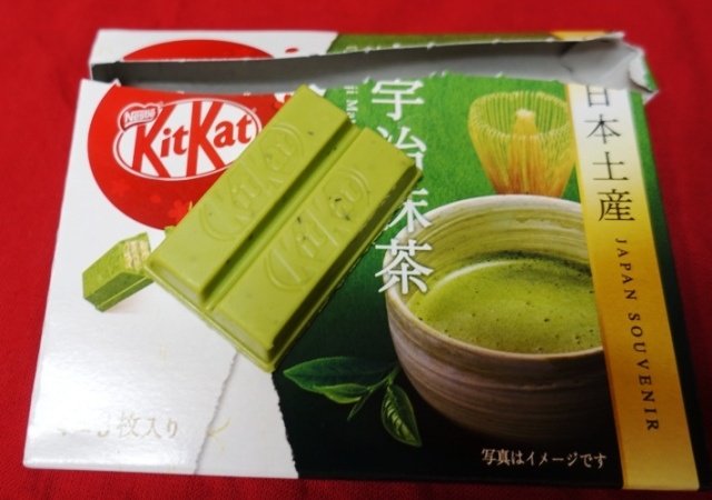 Green tea, Uji Matcha Kitkat, snacks, candy bar