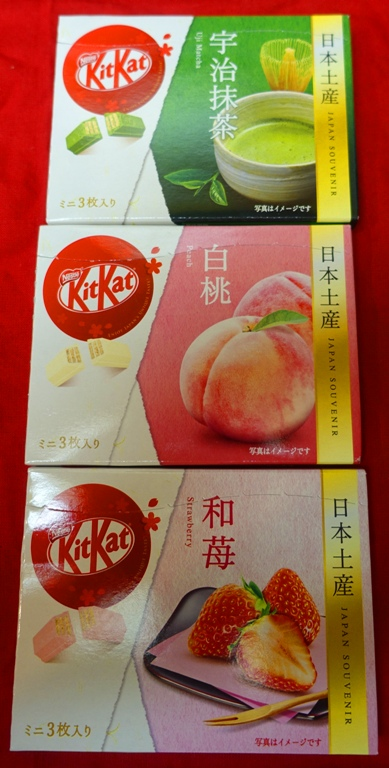kitkat, flavors, Japan, Japanese, snacks