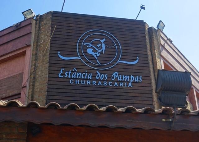 brazil, churrascaria, rodizio, meat, barbecue, all you can eat