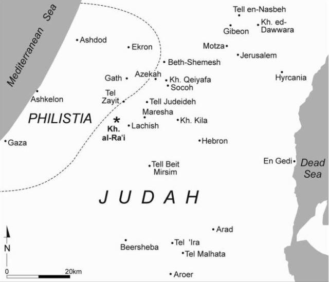 Ziklag, Khirbet al-Ra'i, Philistines, maps