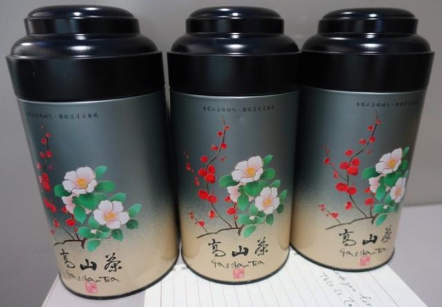 tea tins, high mountain tea, li shan, pear mountain, oolong tea
