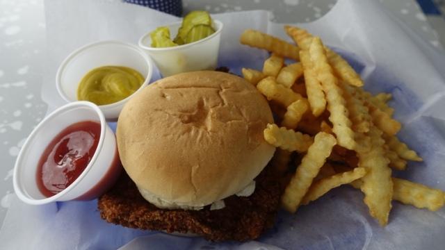 tenderloin, zesto, pork tenderloin, sandwich, fries, tea