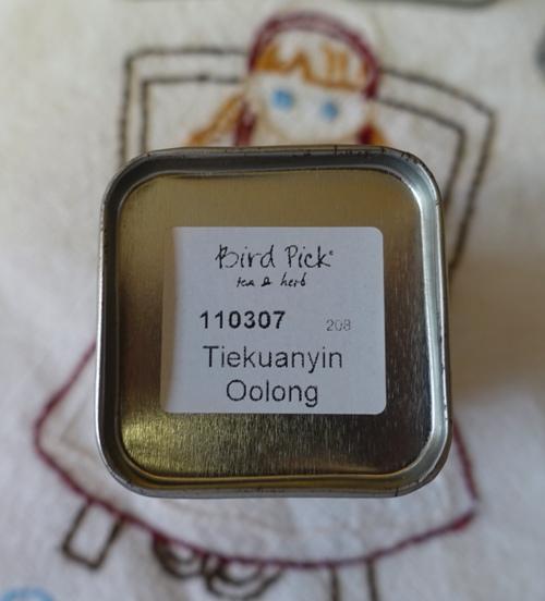 Tiekuanyin tea, oolong tea, Taiwan tea, dark oolong, fermented tea