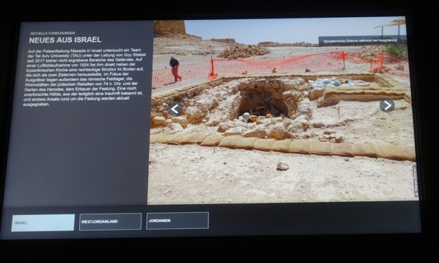 Masada dig, current digs, smac, exhibition