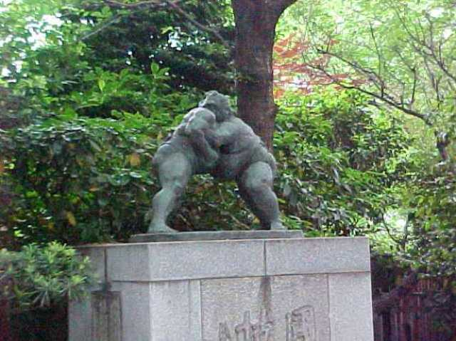 summo statue, tokyo, park