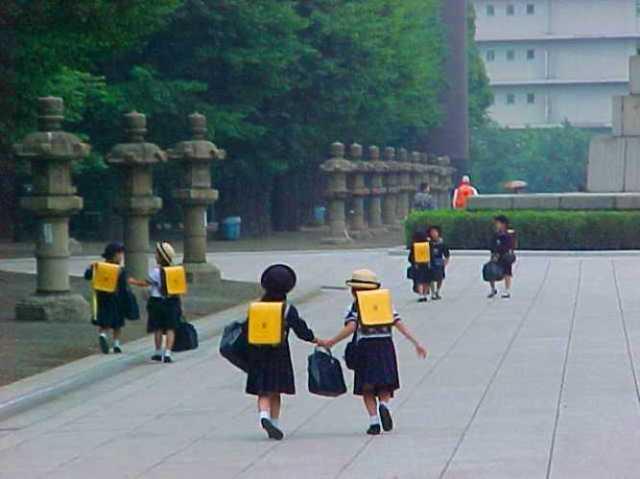 tokyo school children
