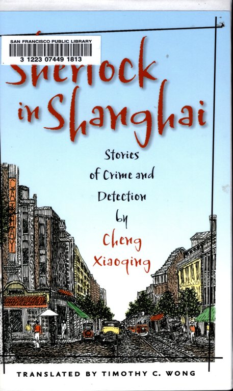 Sherlock, Sherlock Holmes, Shanghai, Chinese Translation